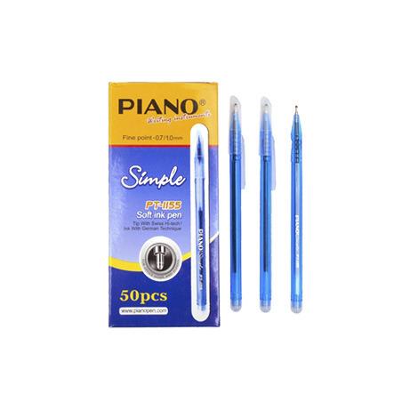 PIX UNICA FOLOSINTA PIANO PT1150
