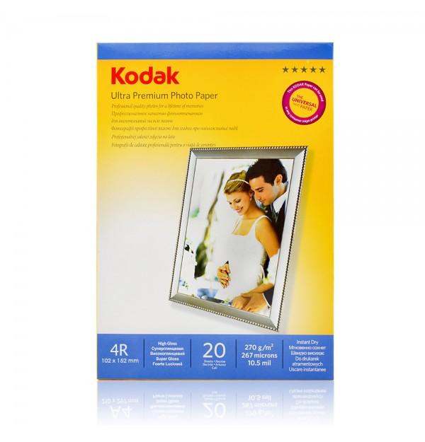 HARTIE FOTO KODAK, 270 g, 10x15cm, RC Ultra Premium glossy, 20 coli